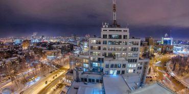 Областной туристический информационный центр, Харьков